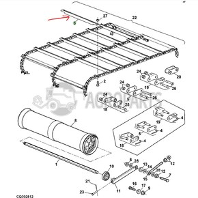 Feeder conveyor slat. OEM Z62288